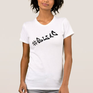 Camisa del #Swag del Swag de Hashtag
