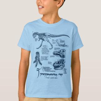 Camisa esquelética del Tyrannosaurus azul clara