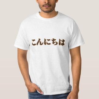 Camisa japonesa de los Hiragana de Konnichiwa