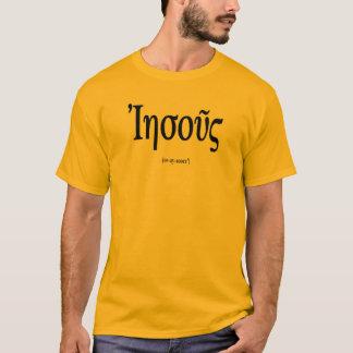 Camisa para hombre de Jesús (nombre en griego)