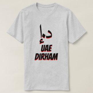 Camiseta درهمد .إ. Gris del dirham de United Arab Emirates