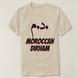 Camiseta درهمد .م. Gris del dirham marroquí
