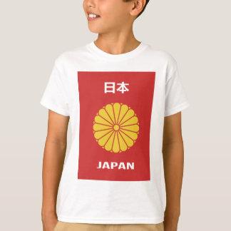 Camiseta - 日本 - 日本人 japonés