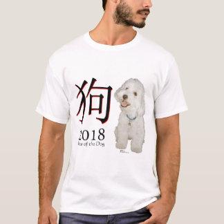 Camiseta 2018 años de PERRO - maltés