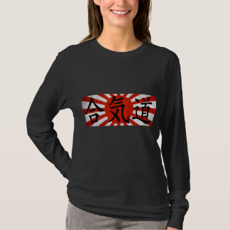 Camiseta Aikido - sol naciente