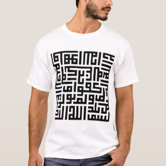 Camiseta Al-Ikhlas