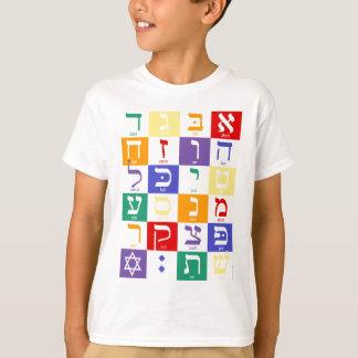 Camiseta Aleph-Apuesta (alfabeto hebreo) - arco iris