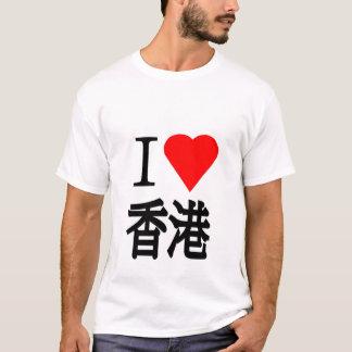 Camiseta Amo Hong Kong
