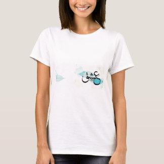 Camiseta Amor árabe