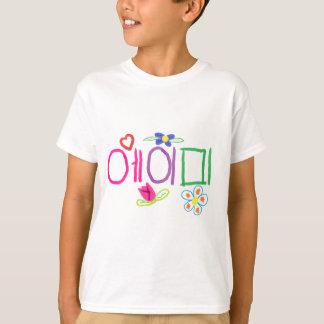 Camiseta Amy (en coreano)