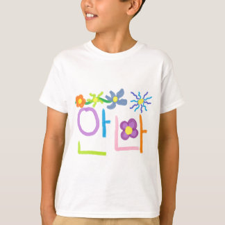 Camiseta Ana