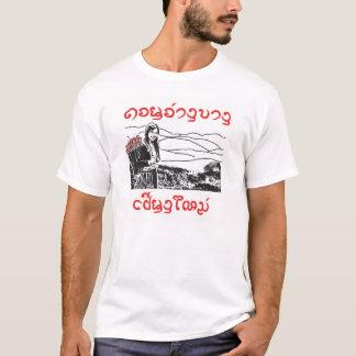 Camiseta angkhang cm-1 del doi