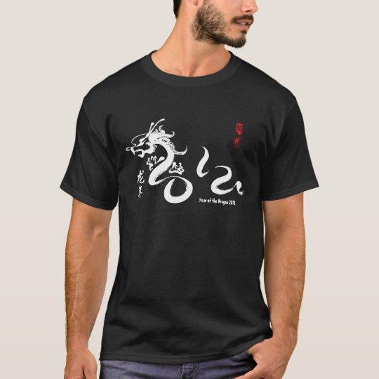 Camiseta Año de la caligrafía del blanco del dragón 2012