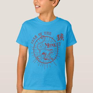 "Camiseta ""Año del mono """