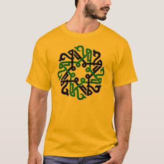 Camiseta Arte árabe e islámico