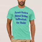 Camiseta Baruch Hashem Adonai Yeshua HaMeschiach,