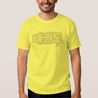 Camiseta básica 1B del Taekwondo