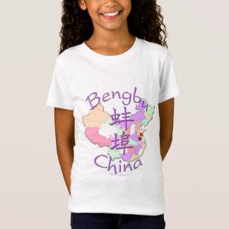 Camiseta Bengbu China