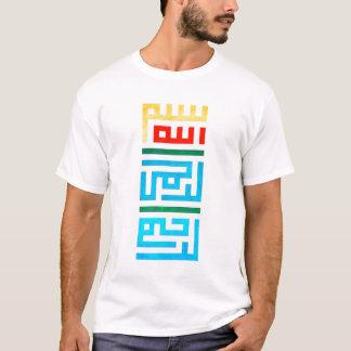 Camiseta Bismillah Kufi (luz)