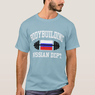 Camiseta Bodybuilding ruso