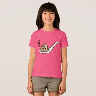 Camiseta Bollo chino de Dim Sum de la bola de masa hervida