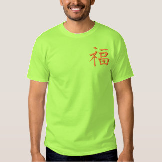 Camiseta Bordada Riqueza