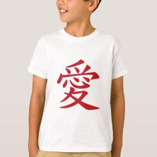 Camiseta Caligrafía china y japonesa del 愛 del AMOR -