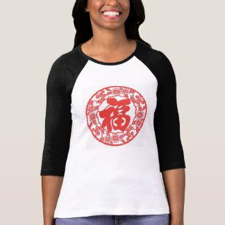"""Camiseta """"Camiseta china de la felicidad del Año Nuevo """""""