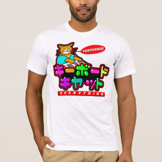 Camiseta ¡Camiseta de Japón del gato del teclado!