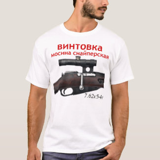Camiseta ¡Camiseta del francotirador de la PU de Mosin