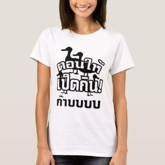 Camiseta CASTRE y alimente el peto al ☆ tailandés del ☆