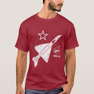 Camiseta Caza a reacción del ruso de Mig-21 Fishbed
