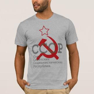 Camiseta CCCP_red