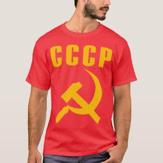 Camiseta cccp URSS del martillo y de la hoz