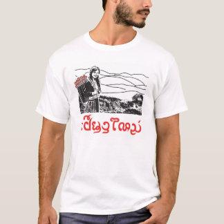 Camiseta chiangmai Tailandia del doi