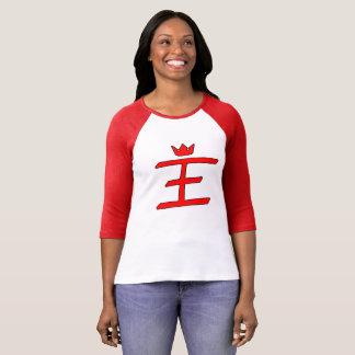 Camiseta china de la reina