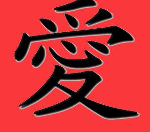Ropa De Mujer Símbolos Del Chino Amor Zazzlees