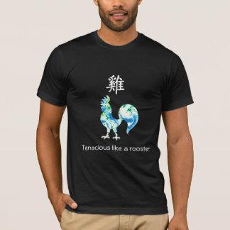 Camiseta china del zodiaco - ike tenaz un gallo