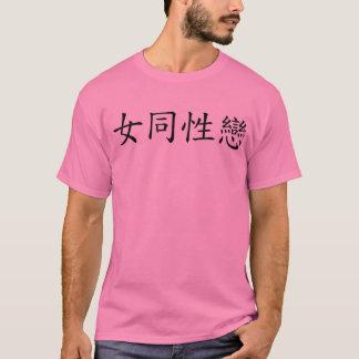 Camiseta chino