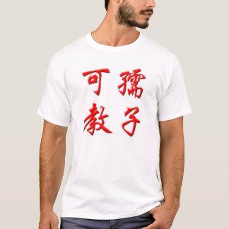 Camiseta Chino de Wikipedia
