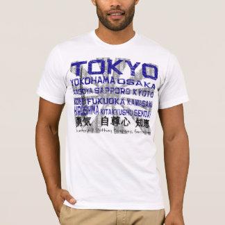 Camiseta Ciudades importantes de Japón