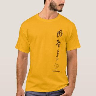 Camiseta Comensal fantástico de Kok - ropa fantástica Co.