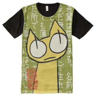 Camiseta Con Estampado Integral Gatos amarillos el mirar fijamente