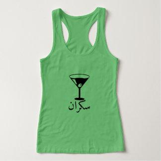 Camiseta Con Tirantes bebida del cóctel y bebido, en verde árabe