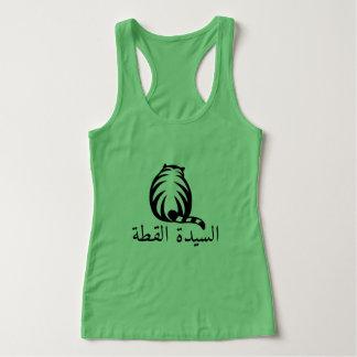 Camiseta Con Tirantes Un gato y una señora del gato, en verde árabe