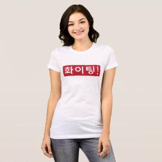 Camiseta Coreano Hwaiting (el luchar)