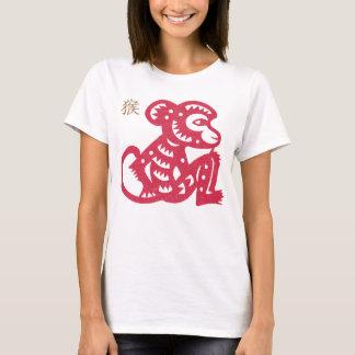 Camiseta Corte chino del papel del mono del zodiaco