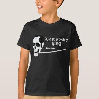 Camiseta Cráneo del samurai