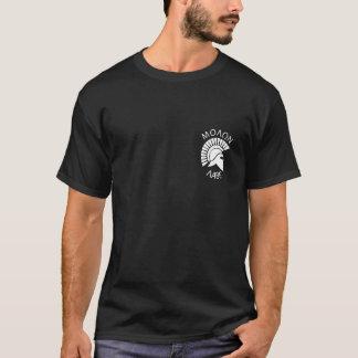 Camiseta Cuchilla de la hierba