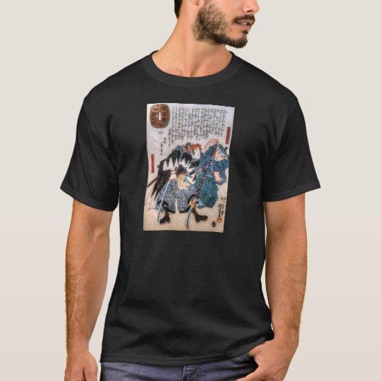Camiseta Cuentos de los 47 Ronin